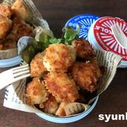【鶏むね肉レシピ】簡単!!卵不使用*カリカリスナックチキン