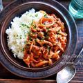 ♡トマト缶不要♡豚こまハヤシライス♡【#簡単レシピ#豚肉#時短#節約#10分】
