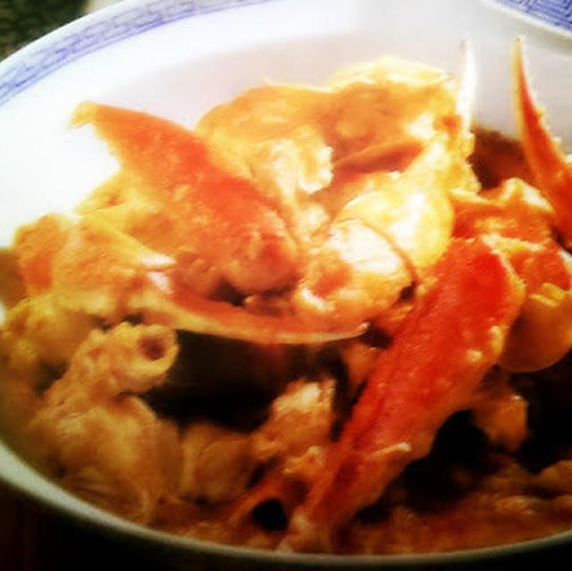 豆瓣燴蟹│タラバガニの豆板醤ソース炒め