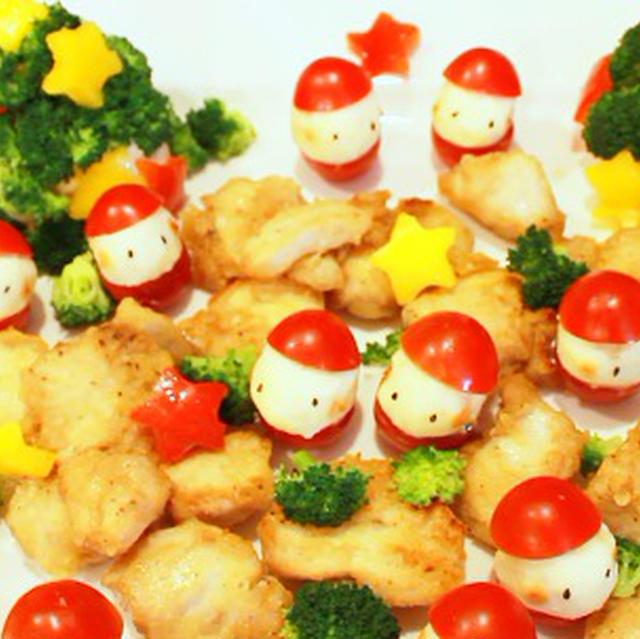 【姫ごはん☆クリスマスレシピ】クリスマスパーティプレート☆