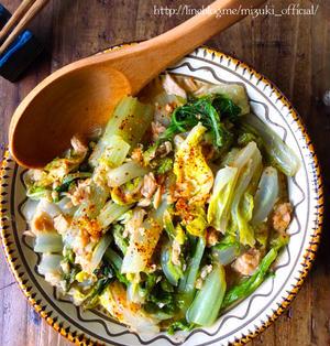 ♡フライパンde超簡単♡白菜とツナのめんつゆ煮♡【#副菜#時短#節約#ノンオイル】