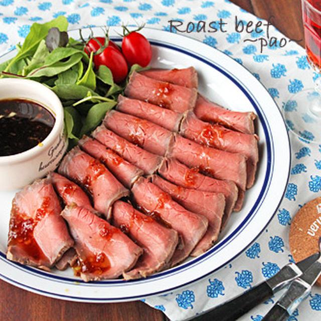 炊飯器で簡単ローストビーフ☆オニオンソース