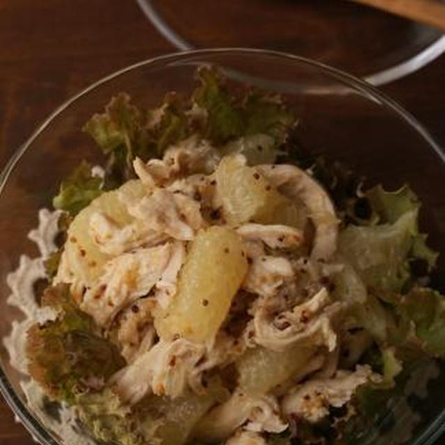 【調理師あこのお惣菜やさん】チキンとグレープフルーツのハニーマスタード