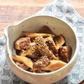 炊飯器放置♪柔らか牛スネ肉とごぼうの甘辛煮込み by OTOKOMAE KITCHEN MARI'sさん