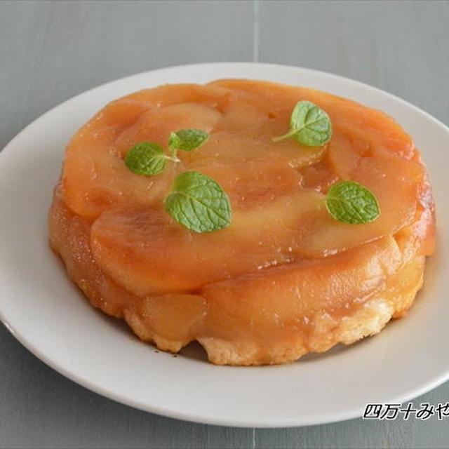 ホットケーキミックスで サクッほろっ♪シナモン風味のリンゴのタルト・タタン