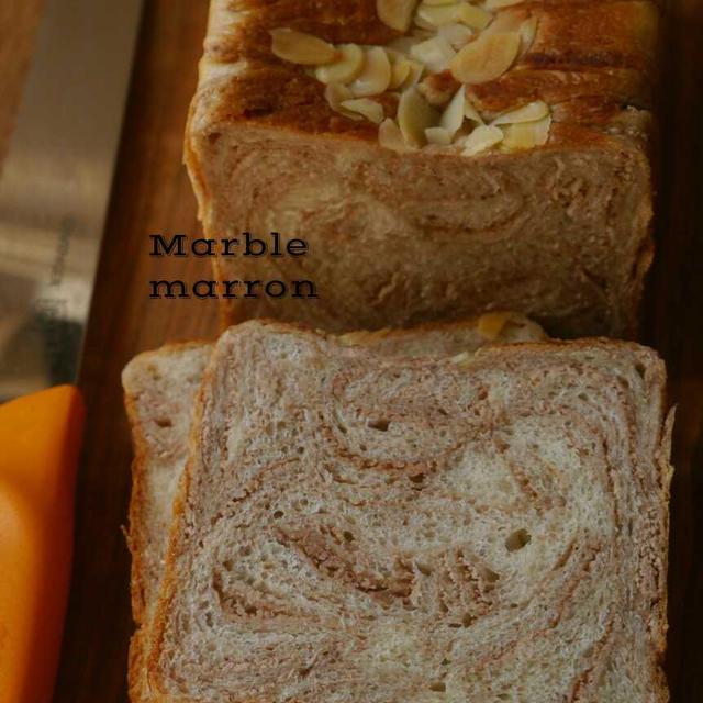 マロンマーブル食パン♪