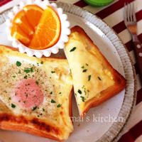 明太ポテトチーズトーストと目玉焼きトーストの朝ごパン♡