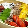 【お弁当】お弁当作り/フライパン1つで完結/ぶりの竜田揚げ
