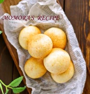 30分で簡単・節約 お菓子パン♡ホットケーキミックスHMとお餅のもちもち チーズパン/ポンデケージョ♪