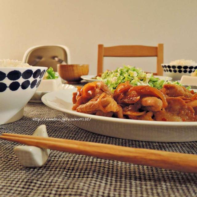ピリ辛生姜焼き。