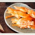 素材一品だけおかず、にんじんの天ぷら