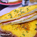 イタリアンパセリ&オレガノ香る♪クロックムッシュで朝ごはん by quericoさん