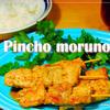 ピンチョモルノ(ムーア人の串焼き)