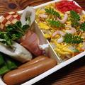山椒の葉入り散らし寿司。ハマチの漬け丼