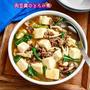 煮込み5分で♪とろとろ♪  【肉豆腐のとろみ煮】#ヘルシー#節約