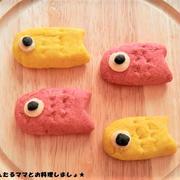 子供の日にぴったり~簡単★鯉のぼりのデコクッキー