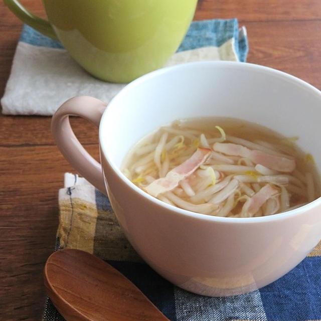 ほっこり簡単☆節約にも◎もやしとベーコンのスープ