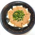 ダントツ1位の、鶏ミンチでヘルシー安心麻婆豆腐ダイエット