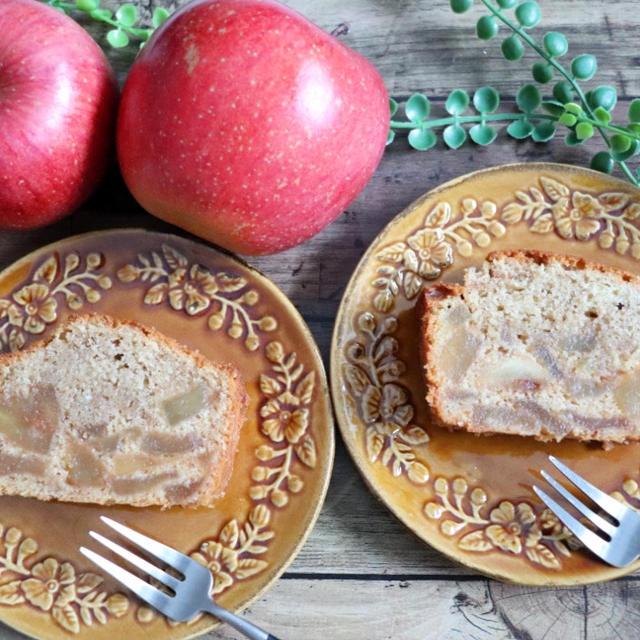 【簡単!おやつ】リンゴたっぷり♪リンゴとシナモンのパウンドケーキ