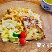 魚醤風味エスニック炒飯