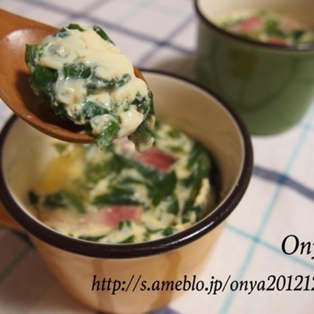 【簡単カフェ飯】電子レンジだけで!ホウレン草とベーコンのお手軽洋風茶碗蒸し♪