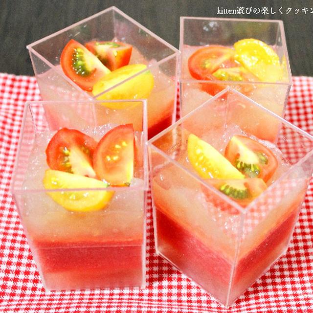 ガン友におすそ分けしたい!!ヘルシースイーツ♪フレッシュトマトと寒天deトマトゼリー