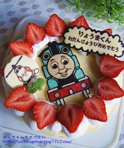 キャラケーキアレルギー対応機関車トーマスのハピバケーキ By Hanna
