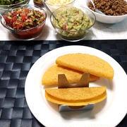 我が家のタコパはメキシカン!~ハードシェルタコス~