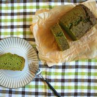 【簡単!低糖質おやつ】おからタップリ♪抹茶パウンドケーキ