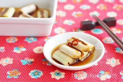 焼きねぎの中華マリネ【中性脂肪を下げるレシピ】