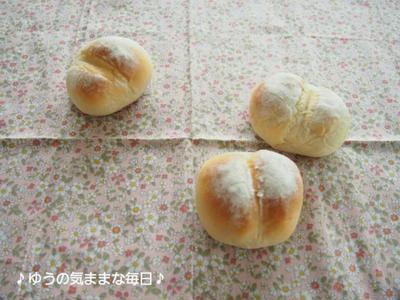 白パンだったのに結果茶色パン