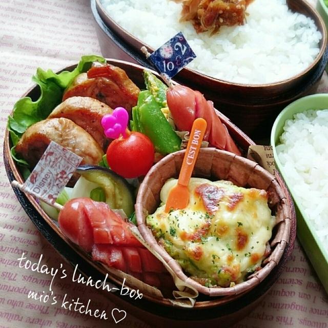 ♡今日のお弁当♡豚ロースロールdeステーキ風♡