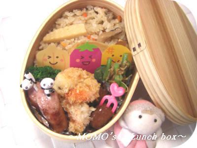 3月7日(月)~海老のマヨパン粉焼き&筍ご飯~