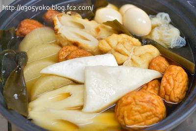【レシピあり】青森の生姜味噌おでん