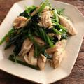 【レシピ】しっとり蒸し鶏とほうれん草の簡単ナムル