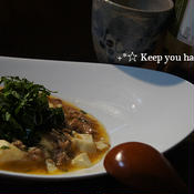 +*わかめ麻婆豆腐+*