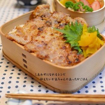 豚ロース肉の味噌漬け焼きべんとう。