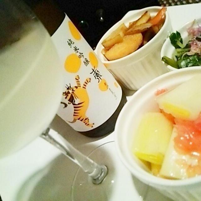 渡高知前夜前哨戦、安芸酒と秋食のマリアージュ、根菜バルサミコ酢ステー、しめじ金平の焼きおにぎらず