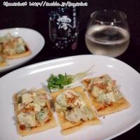 ★宝酒造スパークリング清酒「澪」と楽しむレシピ モッツァレラチーズとアボカドの和風カナッペ