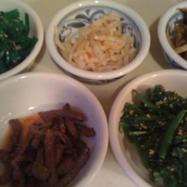 [料理(いかにもNY)] 石焼ビビンバ用に数種のナムル