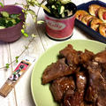 さっぱり&美味しい夏の時短レシピその4 梅肉でスペアリブ