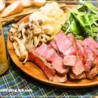 おもてなし料理〜ミスジ肉deローストビーフ レシピ