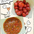 簡単♪自家製柿酢