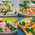 作り置き活用 主菜4品アレンジレシピ by 低温調理器 BONIQさん