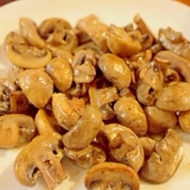 簡単★コロコロマッシュルームのマヨバタ炒め