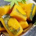 ■【炊飯器で南瓜の煮物】ほっとけ調理♪