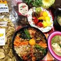 【簡単レシピ】美容と健康にお気に入り❤️簡単参鶏湯風スープ