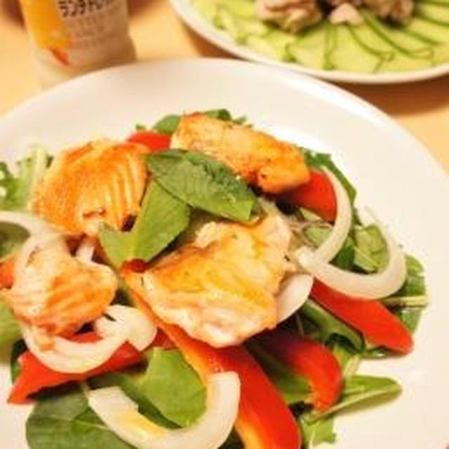 キューピー 鮭のムニエルとベビーリーフのサラダ