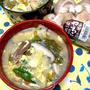岐阜県産 肉厚しいたけ「飛騨·美濃やまっこ」で、具だくさん食べるしいたけスープ!