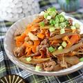 お弁当や作り置きに便利♪牛肉とごぼうのしぐれ煮